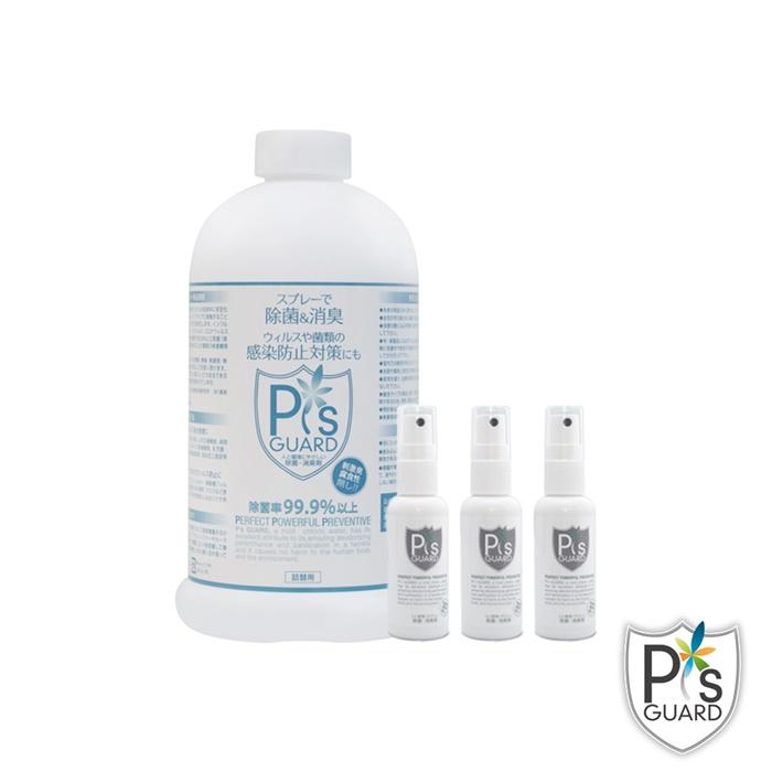 【日常補充組】50ml Spray 迷你隨身瓶x 3pcs + 800ml補充瓶